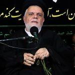 سخنرانی حجه الاسلام هاشمی نژاد – دل حرم خداست