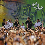 احیاء شب بیست و سوم ماه مبارک رمضان در هیئت ریحانه النبی(س)